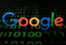 Google password Replacement