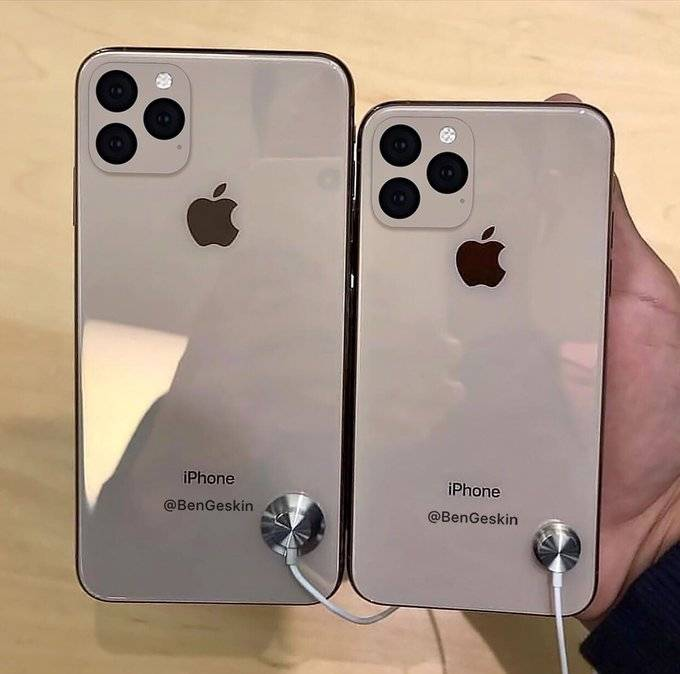 iphone upgrade exposed